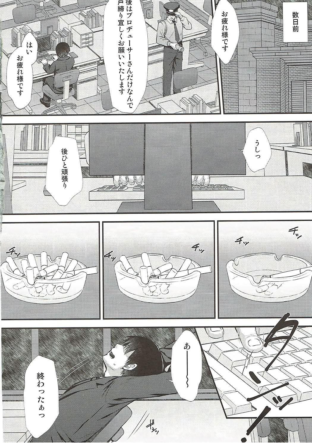 Sae-han ni Shiboritorareru Bon 2