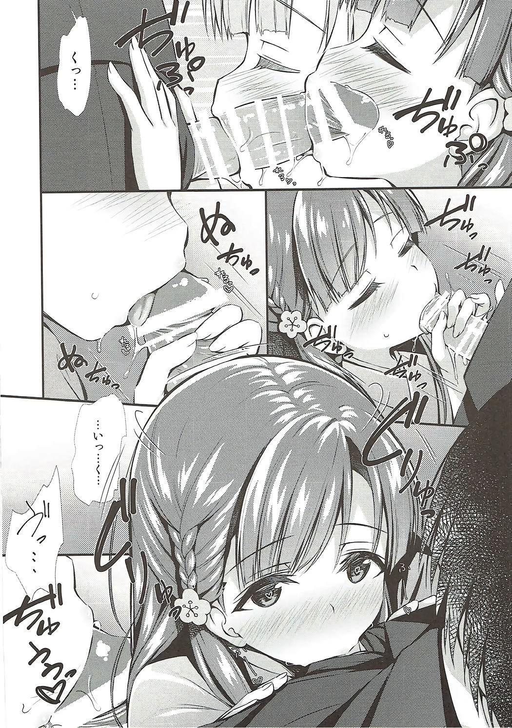 Sae-han ni Shiboritorareru Bon 6