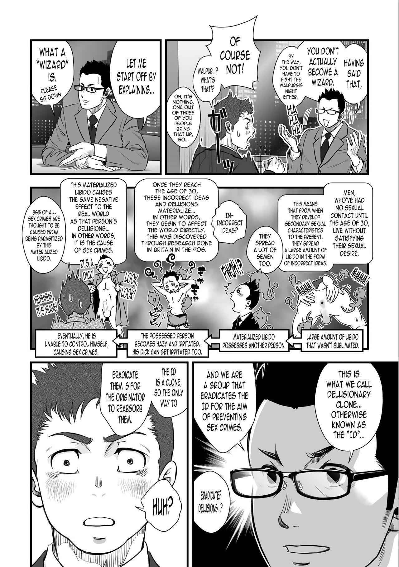[Pagumiee (Kenta)] Tatakae!+++ (Plus-san)!! [English] [N04h] [Digital] 11