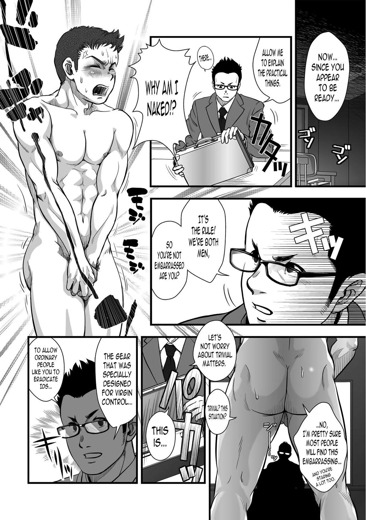 [Pagumiee (Kenta)] Tatakae!+++ (Plus-san)!! [English] [N04h] [Digital] 13