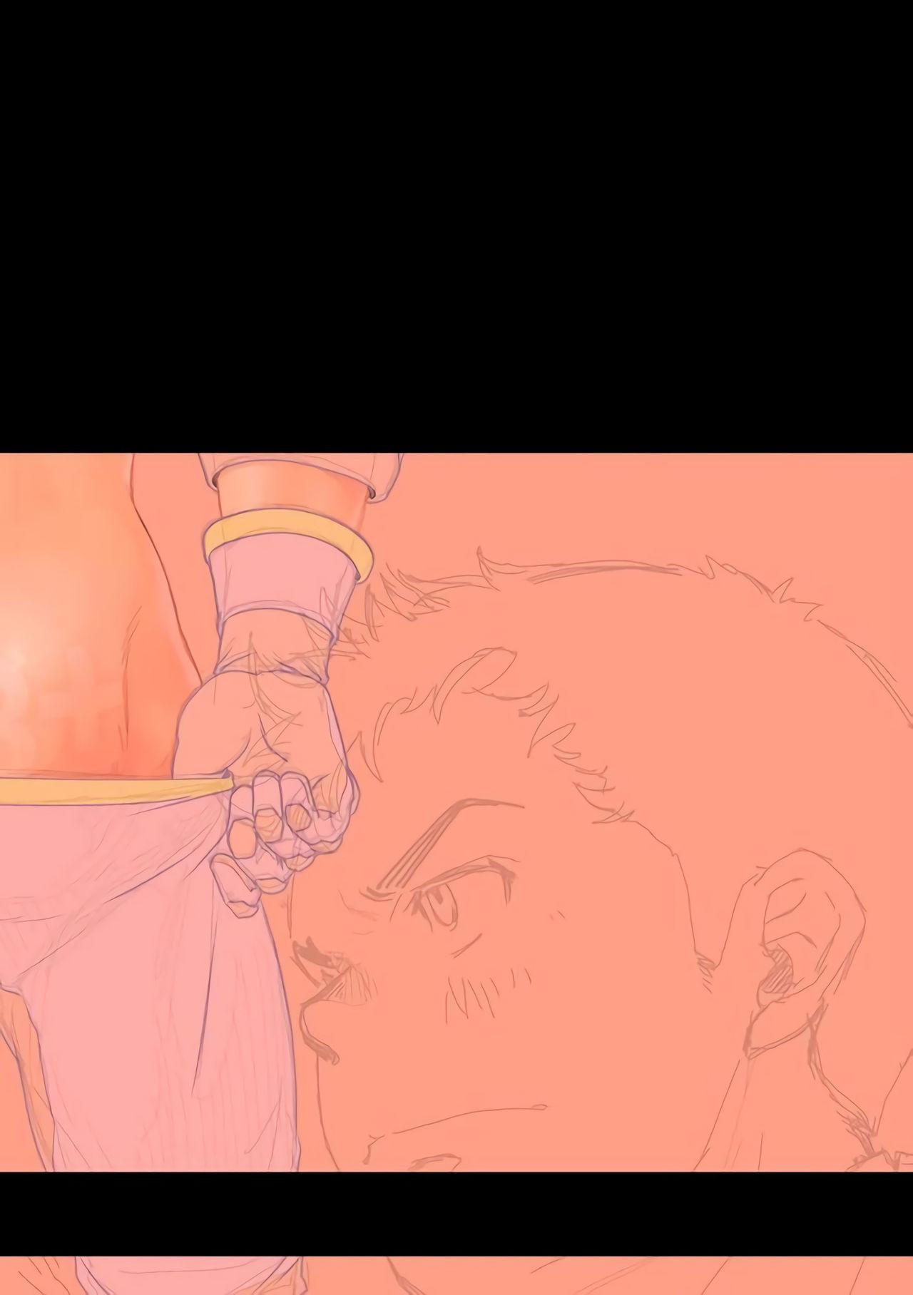 [Pagumiee (Kenta)] Tatakae!+++ (Plus-san)!! [English] [N04h] [Digital] 1