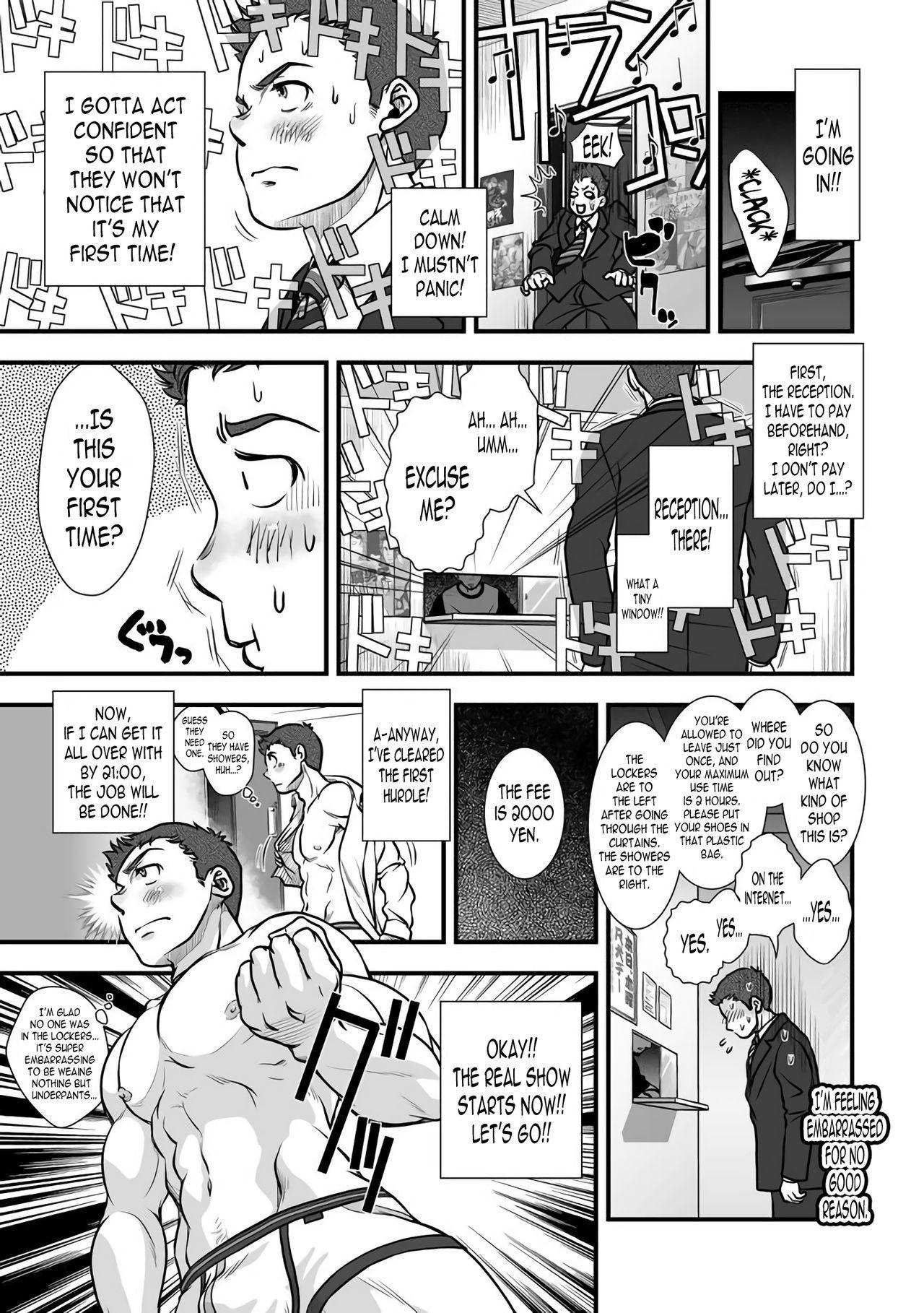 [Pagumiee (Kenta)] Tatakae!+++ (Plus-san)!! [English] [N04h] [Digital] 36
