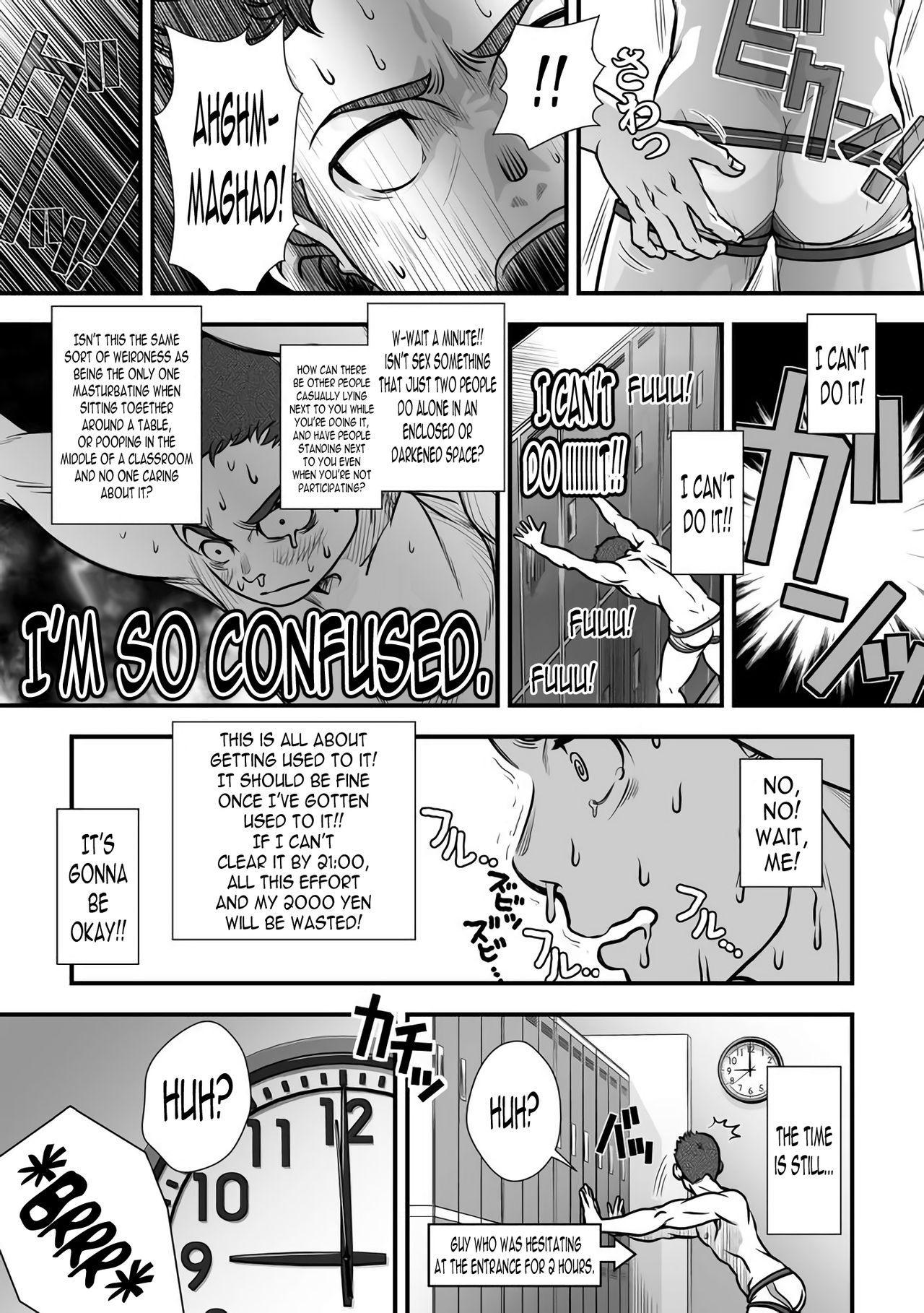[Pagumiee (Kenta)] Tatakae!+++ (Plus-san)!! [English] [N04h] [Digital] 38