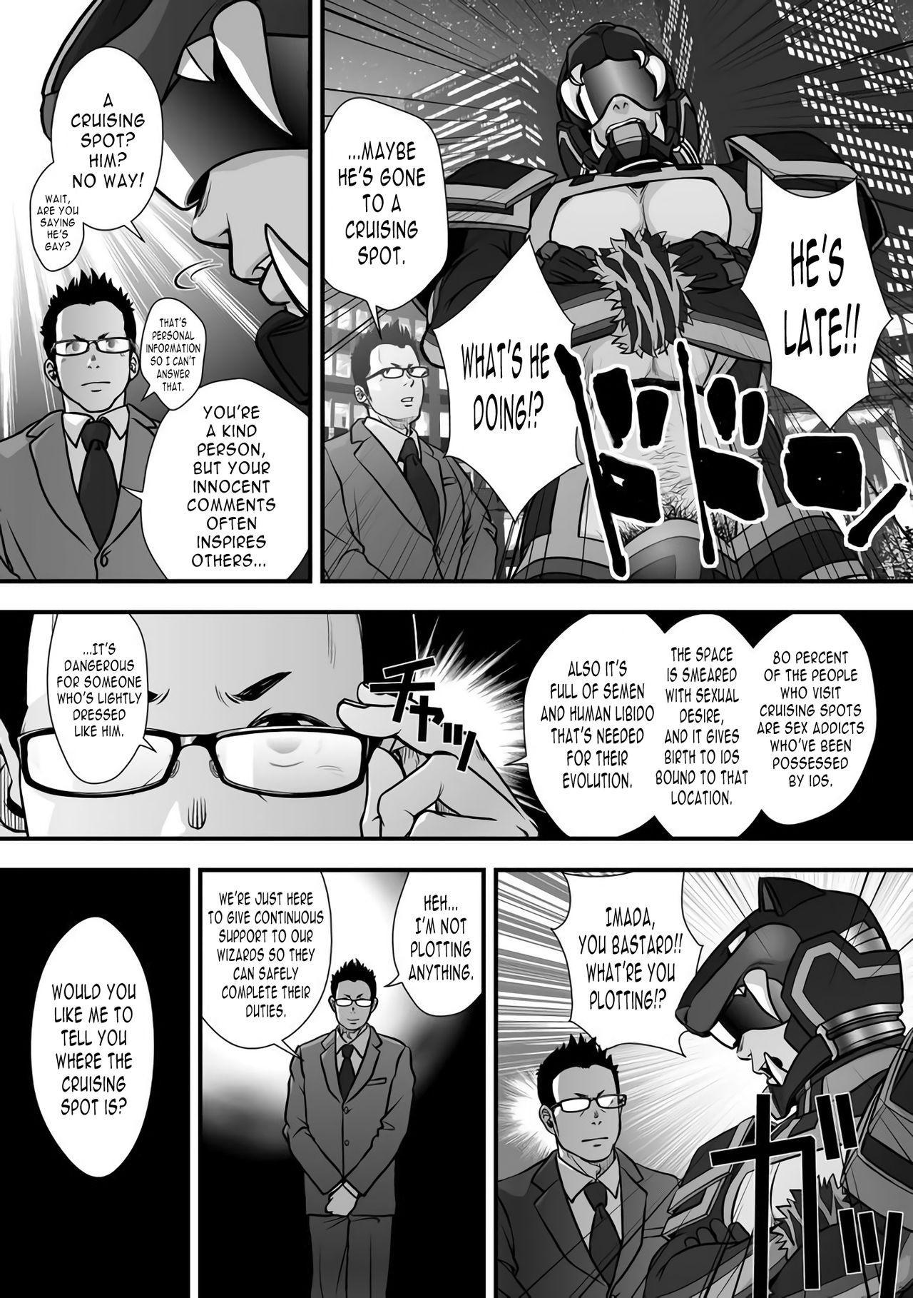 [Pagumiee (Kenta)] Tatakae!+++ (Plus-san)!! [English] [N04h] [Digital] 43