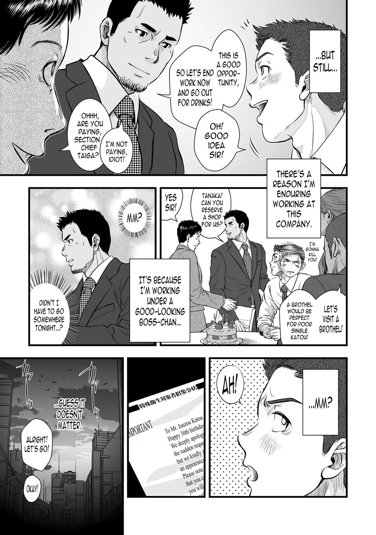 [Pagumiee (Kenta)] Tatakae!+++ (Plus-san)!! [English] [N04h] [Digital] 8