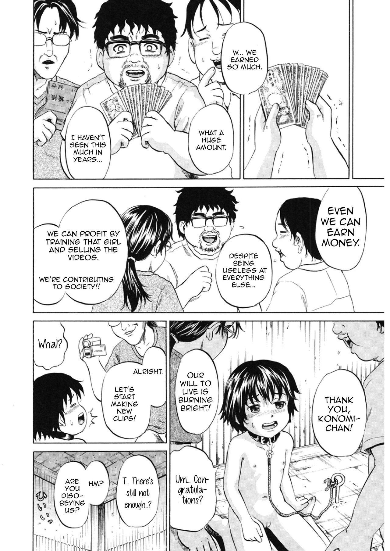 Niito Senyou Loli Benki | An Exclusive Loli Toilet For NEETs Chapter 3: Loli Toilet's Final Public Exposure Training!? 9