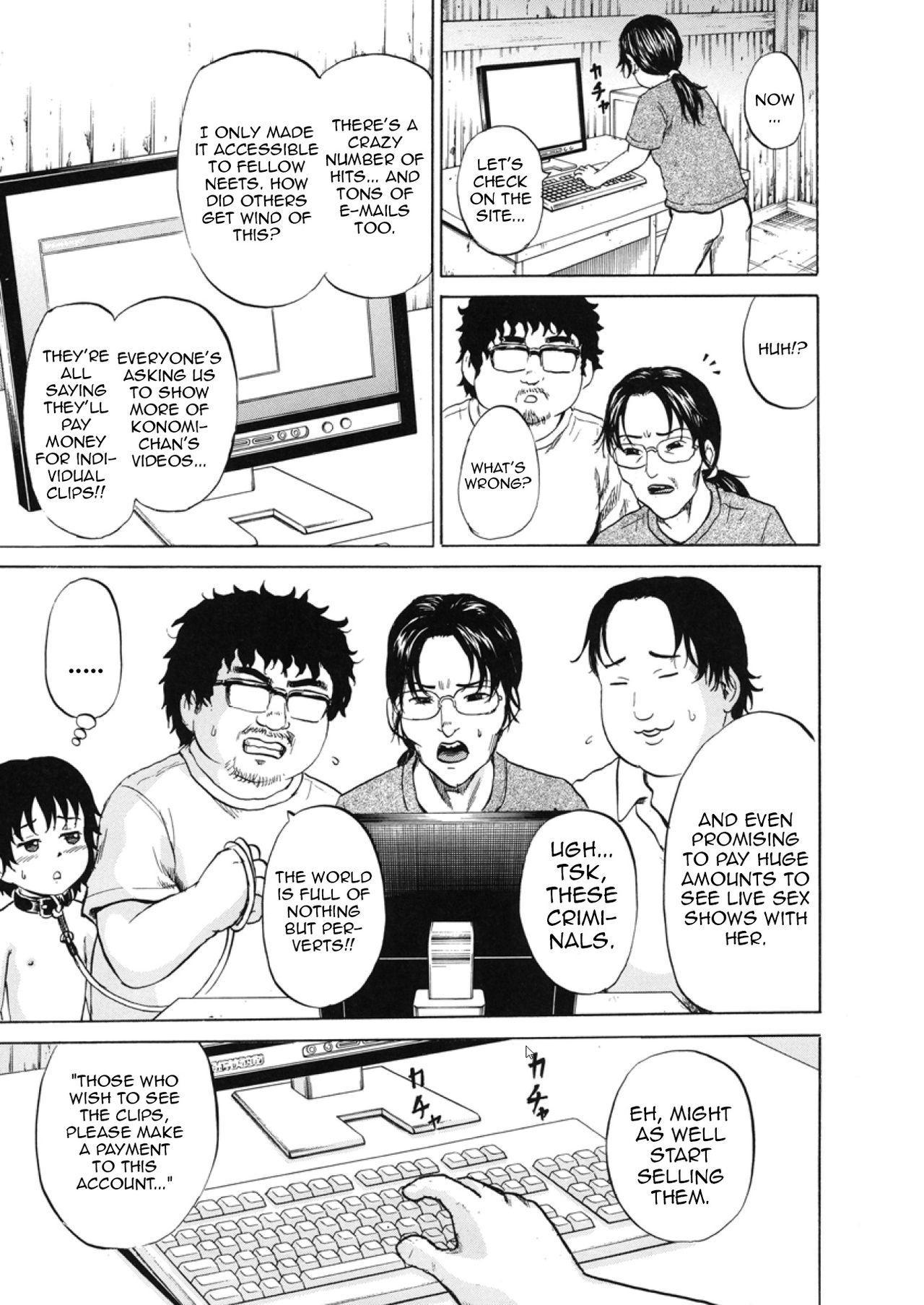 Niito Senyou Loli Benki | An Exclusive Loli Toilet For NEETs Chapter 3: Loli Toilet's Final Public Exposure Training!? 8