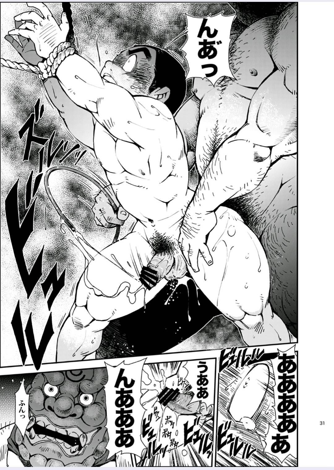 [KOWMEIISM (Kasai Kowmei)] Tadashii Danshi no Kyouren Hou (Yon) Deku to Kairai to [Digital] 31