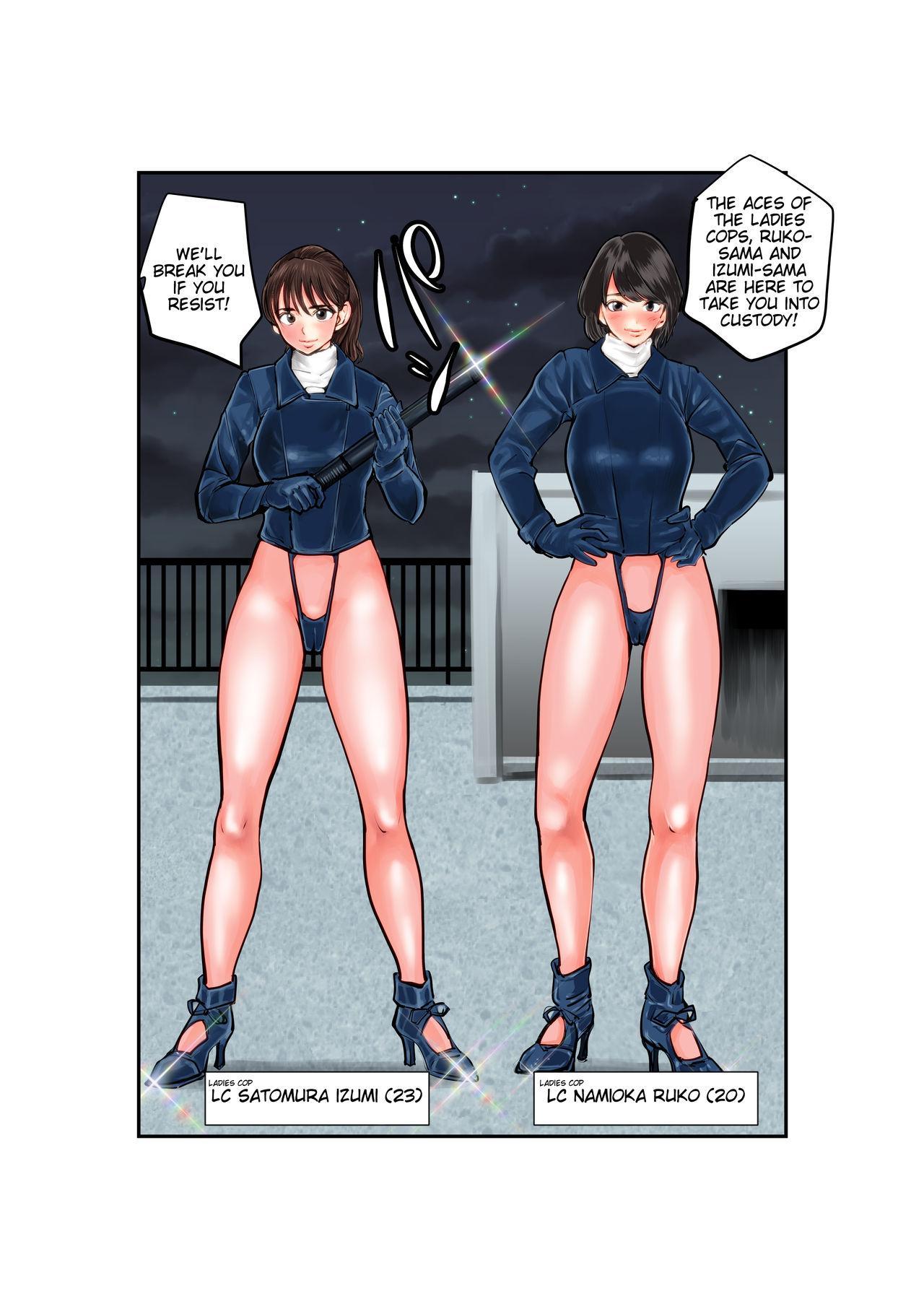 Oshioki Ladies Cop 8