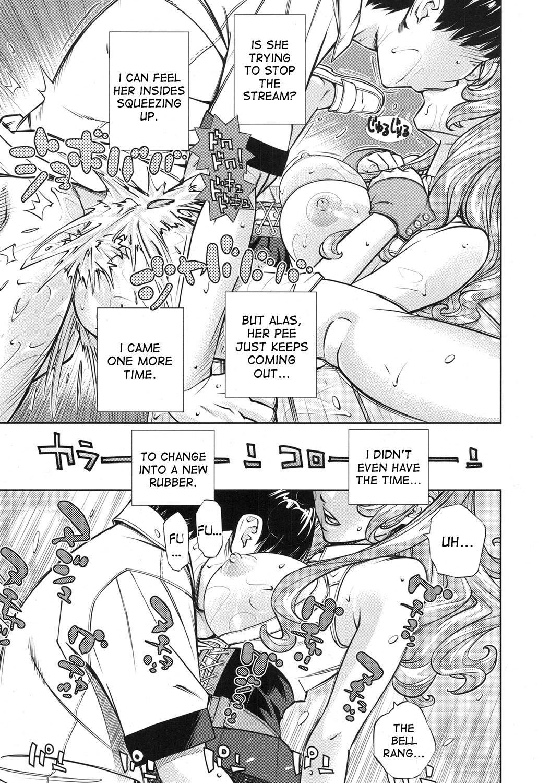Amamori Note Kouhen 12