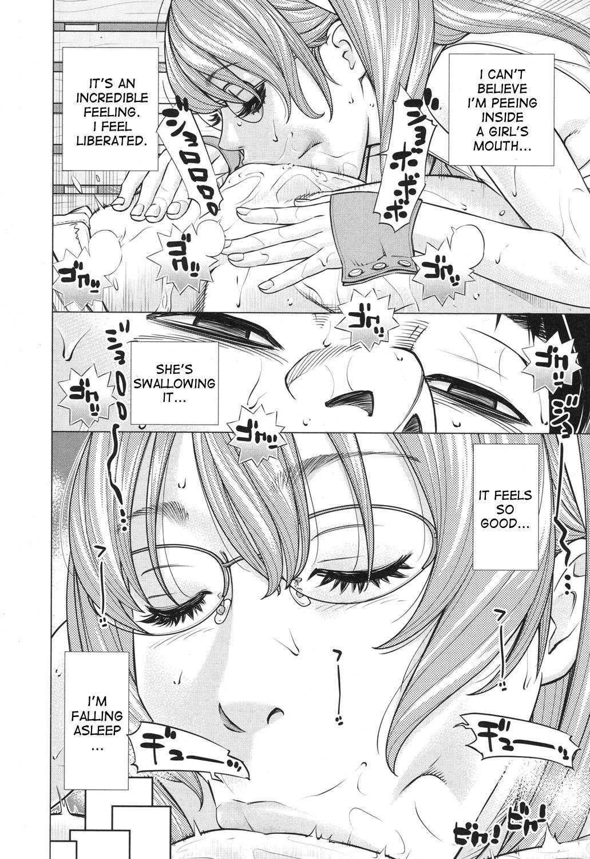 Amamori Note Kouhen 25