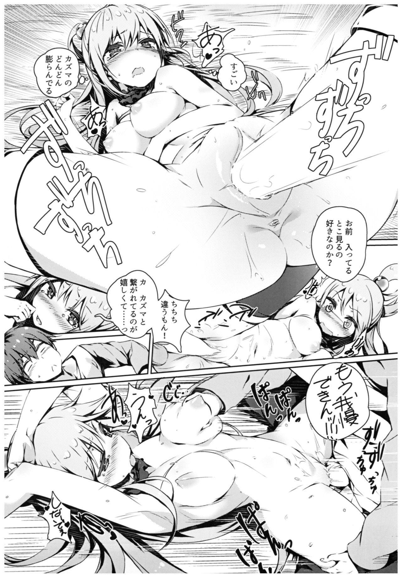 Kono Subarashii Megami-sama to Subarashii Hibi o! 19