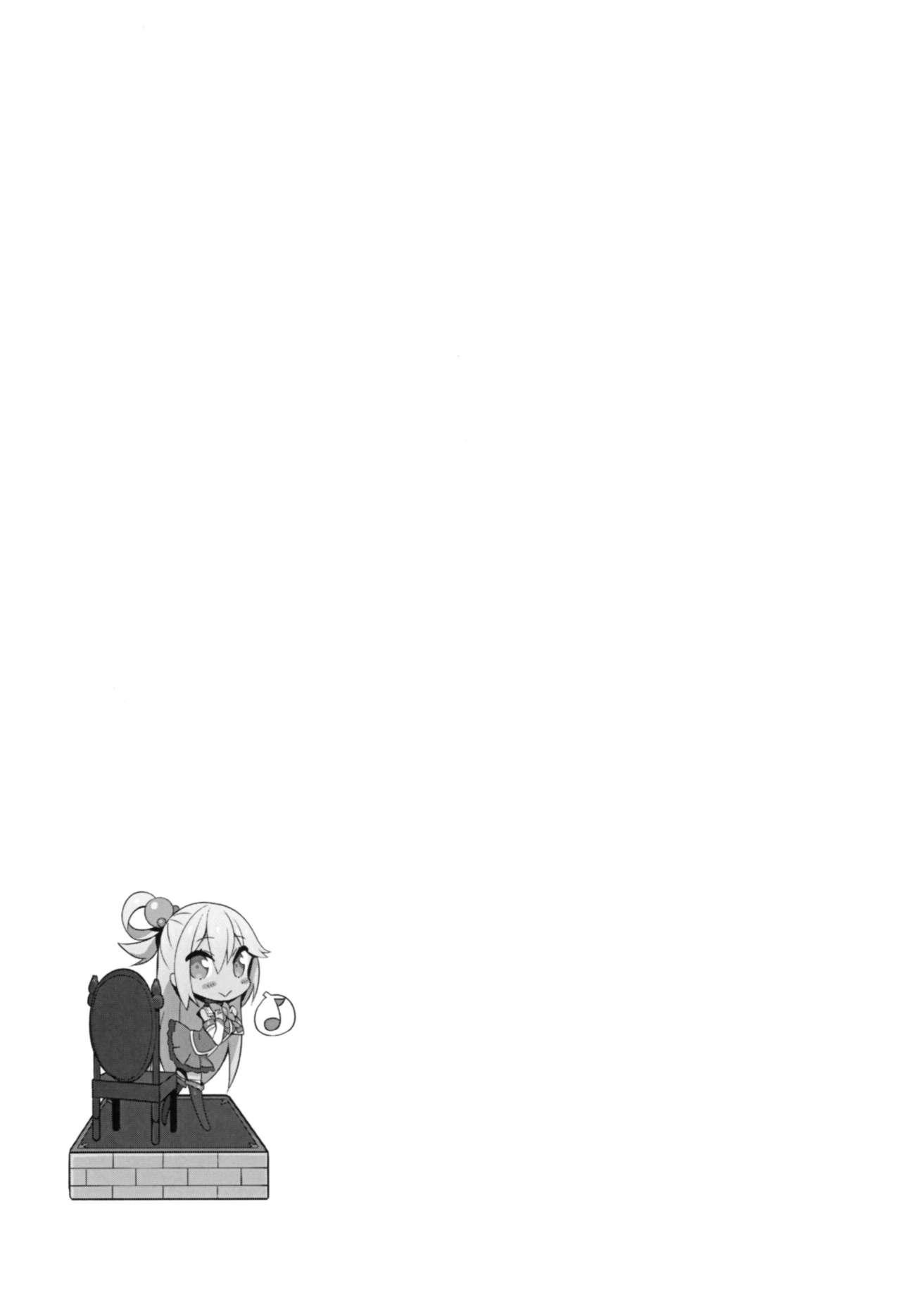 Kono Subarashii Megami-sama to Subarashii Hibi o! 2