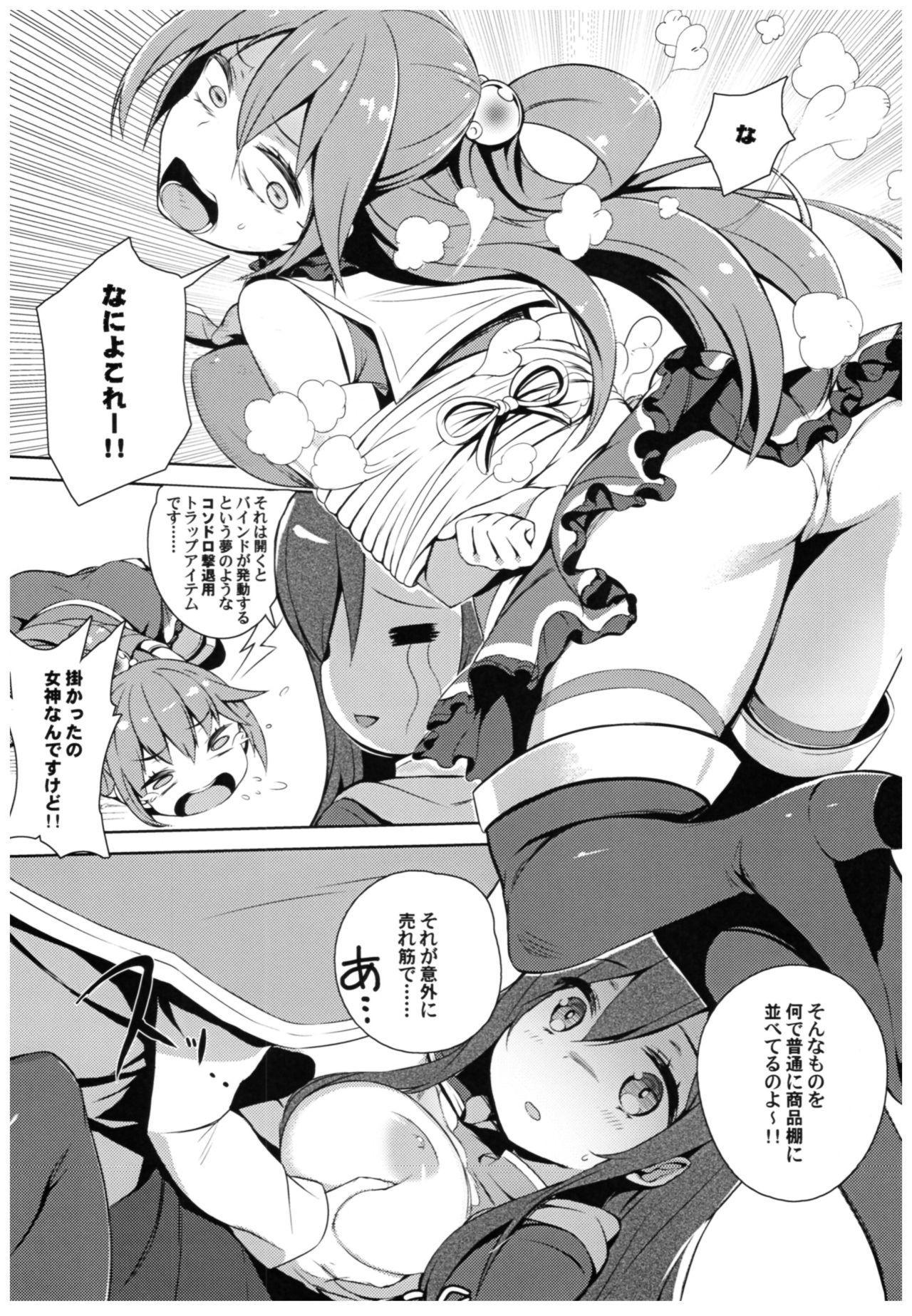 Kono Subarashii Megami-sama to Subarashii Hibi o! 30