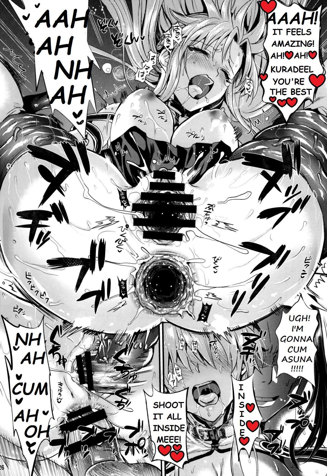 Shujou Seikou 2 NTR Hen 25