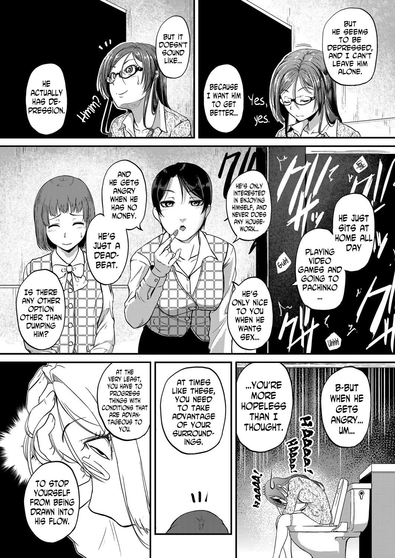 Dekiru Onna no Nayami   The Troubles of a Successful Woman Ch. 2 3