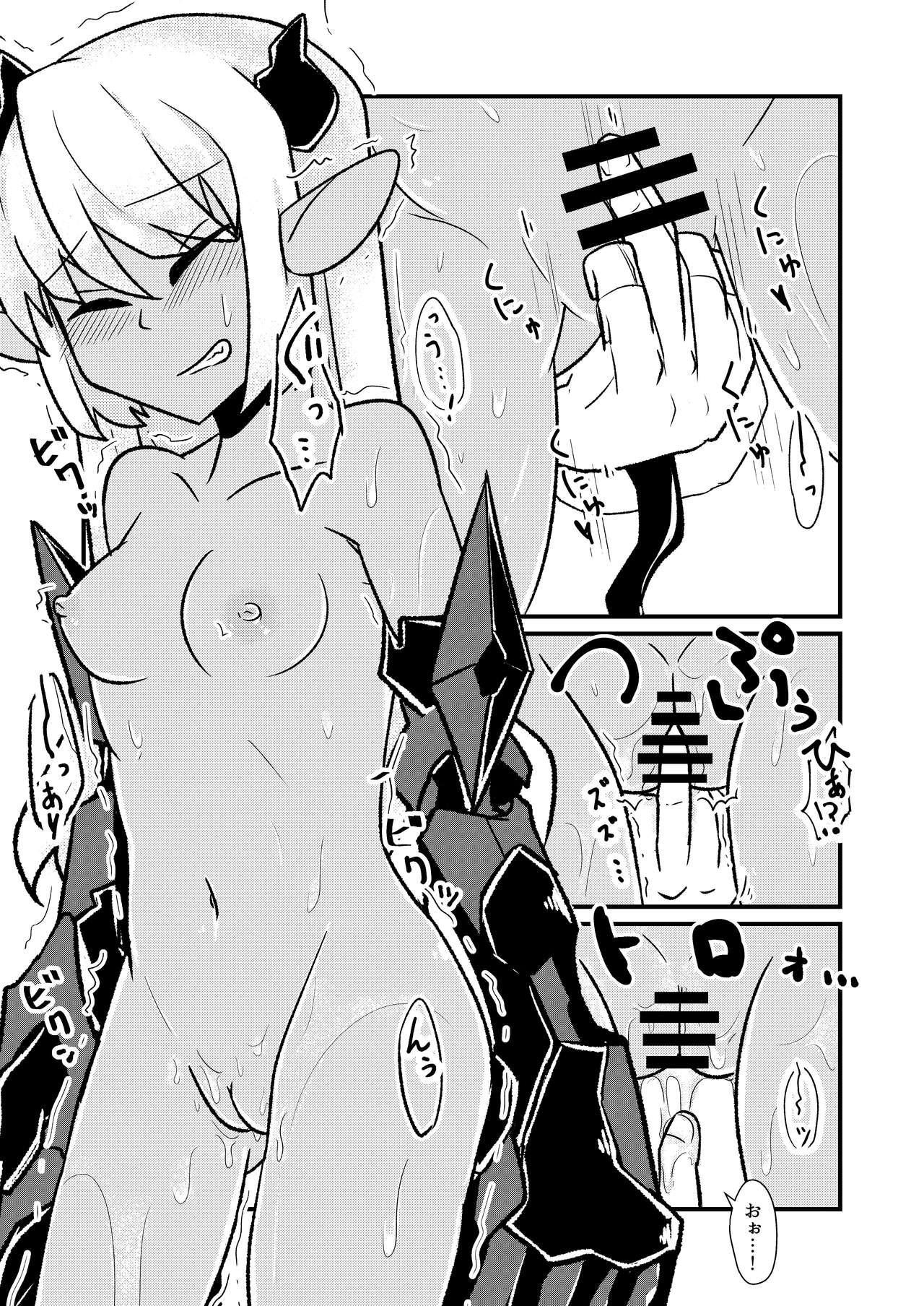 「お風呂」 青肌の魔族がTSして弱体化する漫画② 16