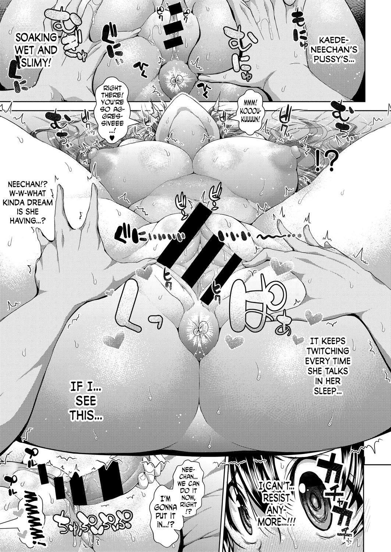 Yokujou ☆ Ane Trap   Lusty ☆ Sister Trap 22
