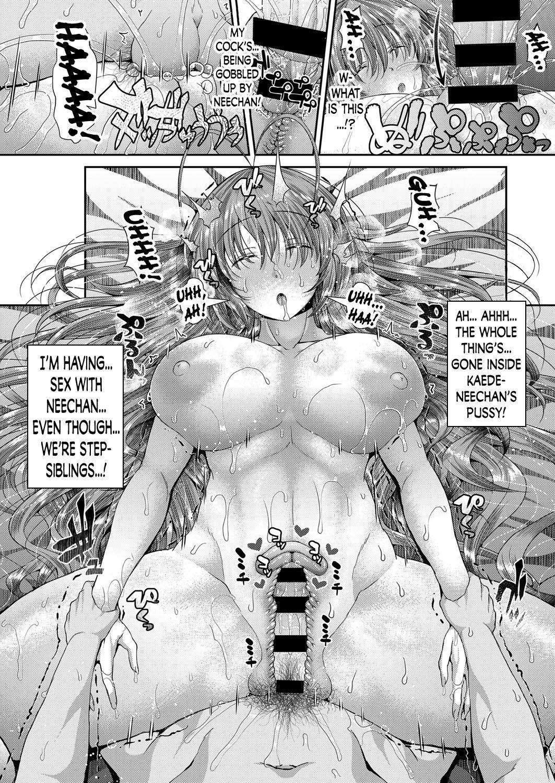 Yokujou ☆ Ane Trap   Lusty ☆ Sister Trap 23