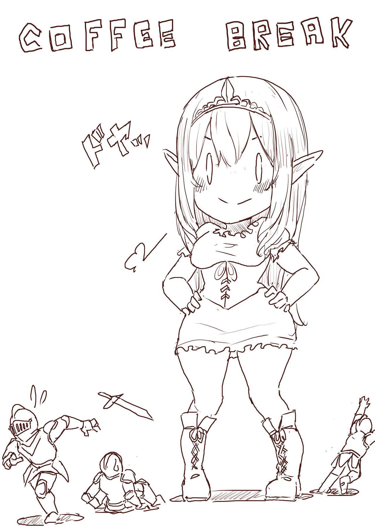 Elf Princess Strikes Back 44