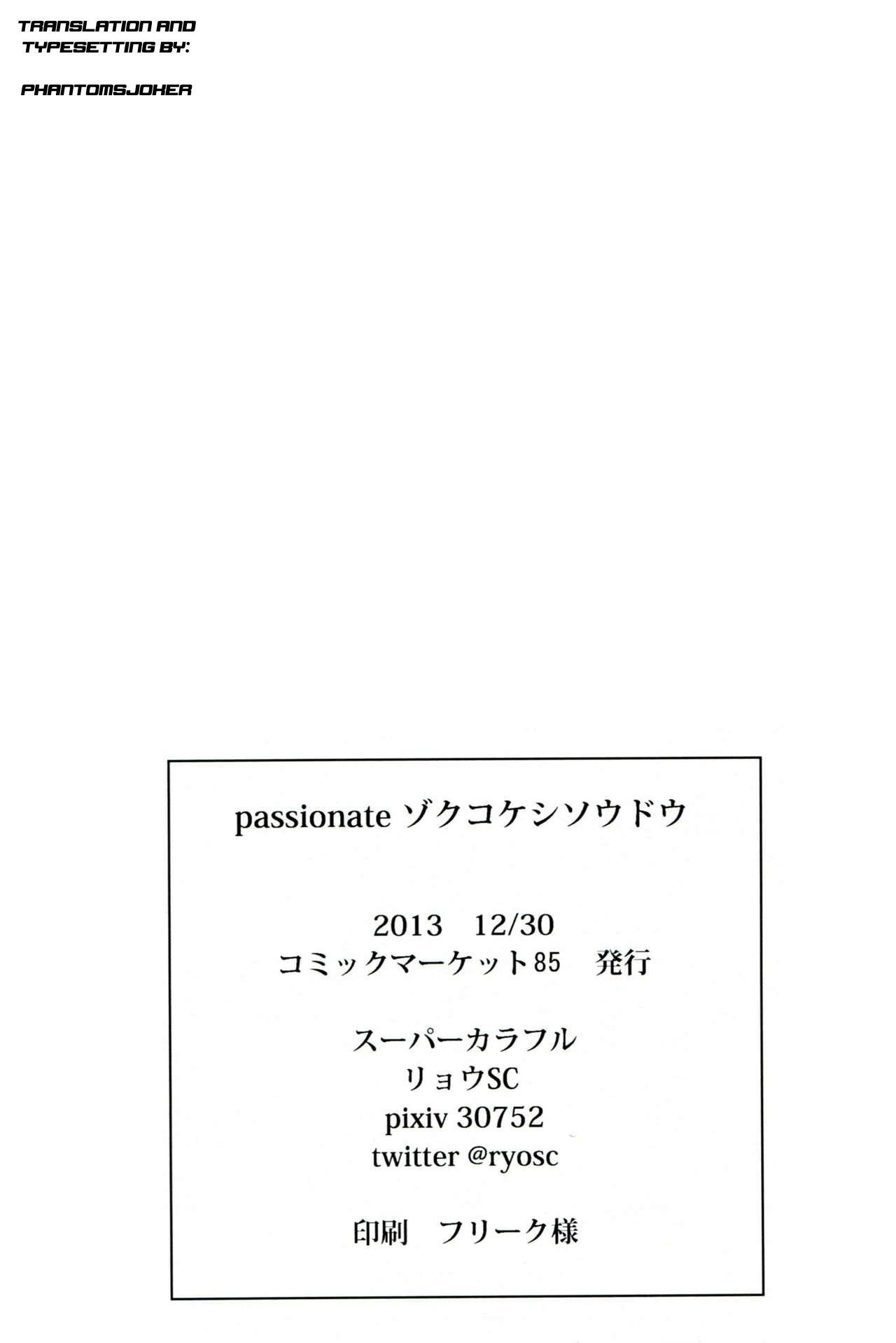 passionate 24