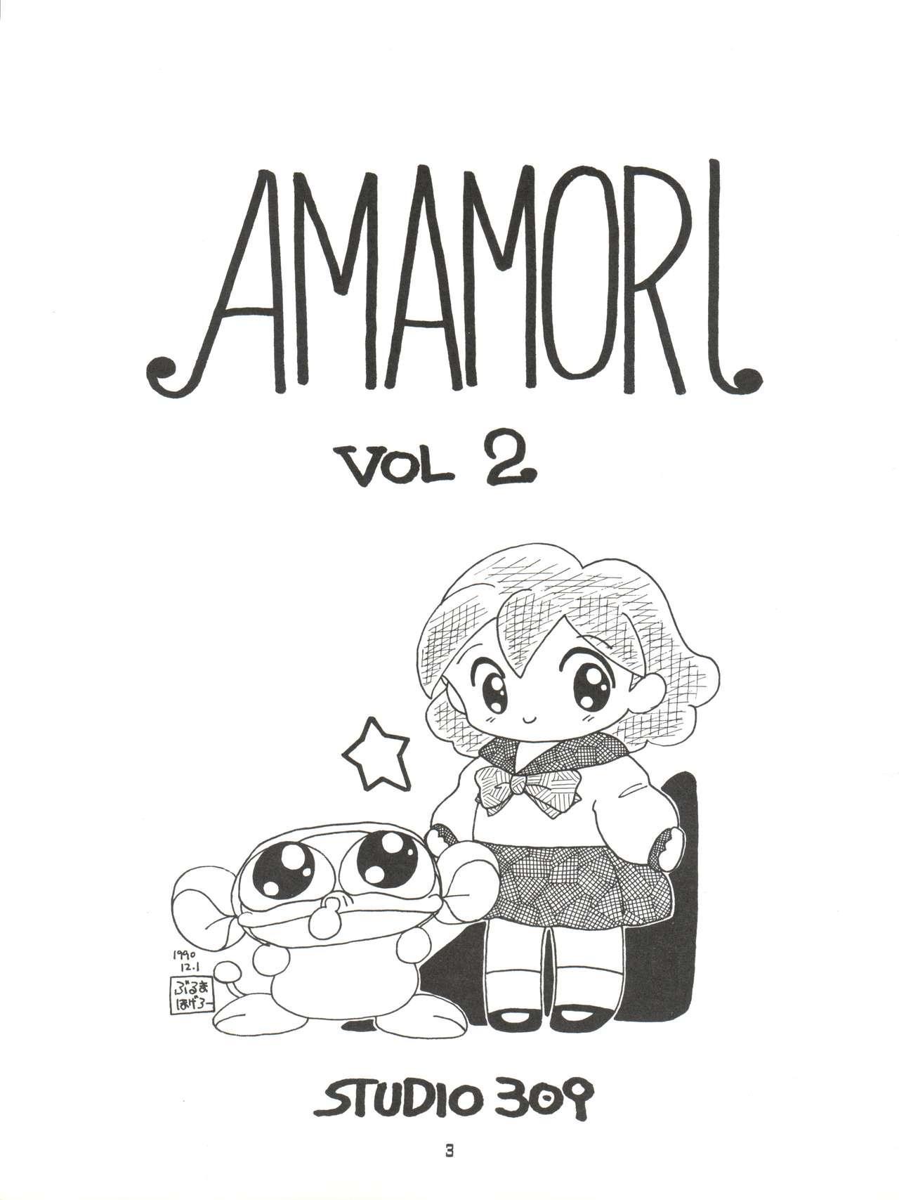 Amamori 2 2