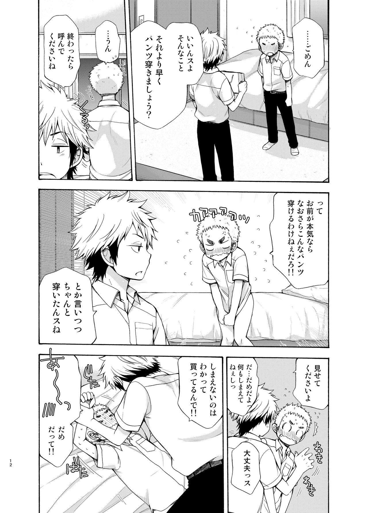 Yuuwaku ni Yowai Ore no Senpai 11