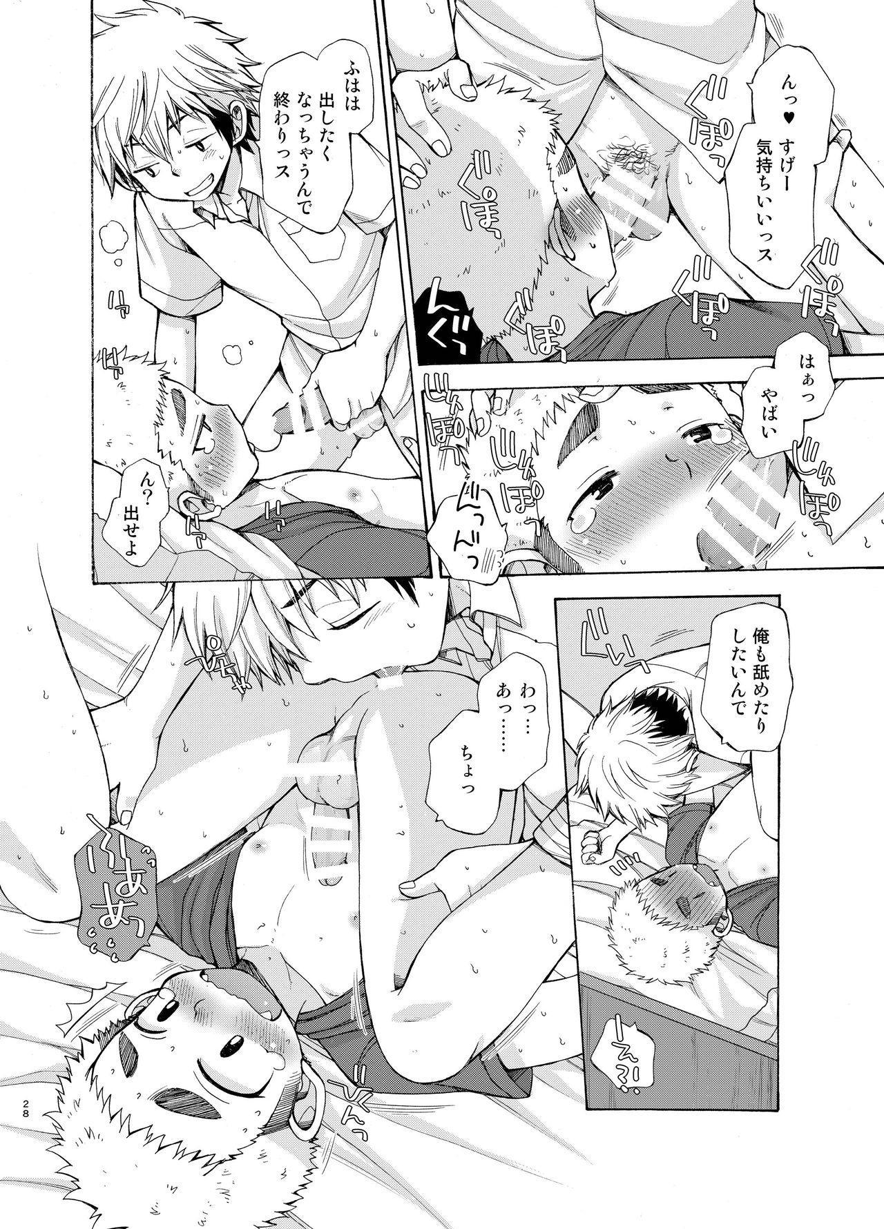 Yuuwaku ni Yowai Ore no Senpai 27