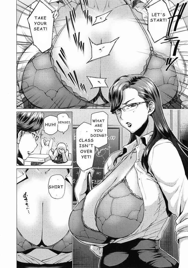 Tobashi Sensei wa Kyou mo Button o Tobasu. | MIYAKO HASHI SENSEI, TODAY A BUTTON WILL FLY AGAIN. 3