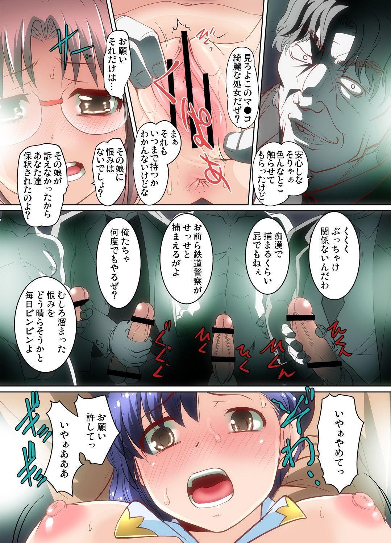 Mitchaku JK Train ~Hajimete no Zetchou 10-11 48