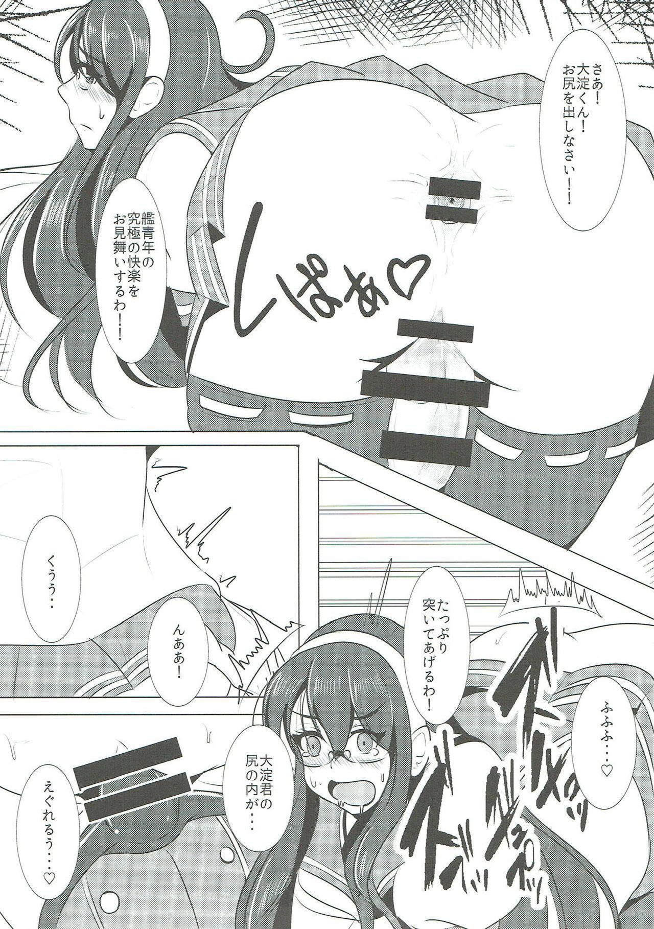 Teitoku Kanmusu Ooyodo-kun Man of Fleet girl 15