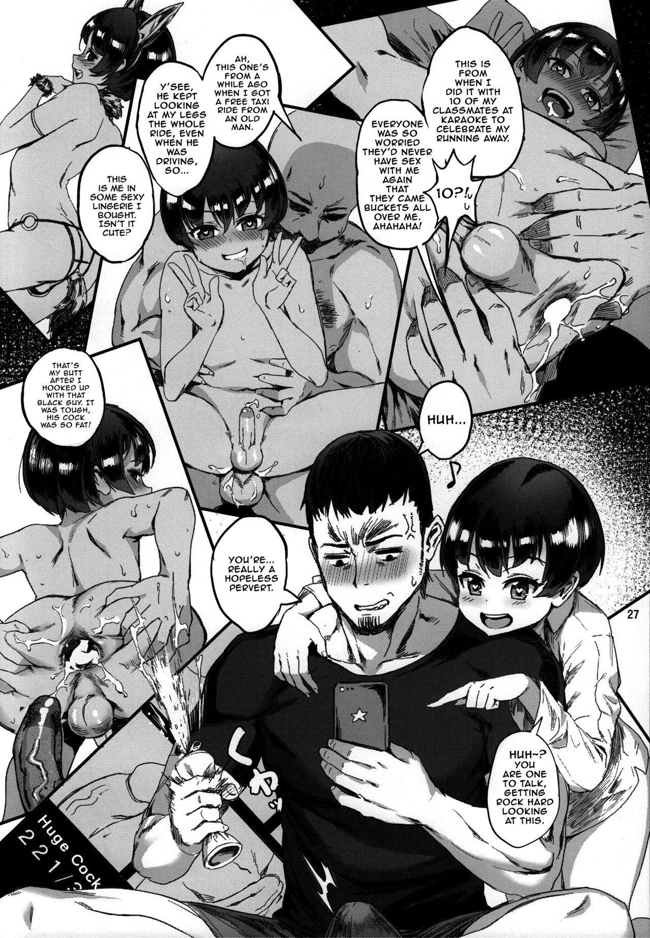"Inran Shounen ""Nazo no Bitch Shota to Ossan no Monogatari"" | Slut boy in the tale of a man and a mysterious sissy boy 27"