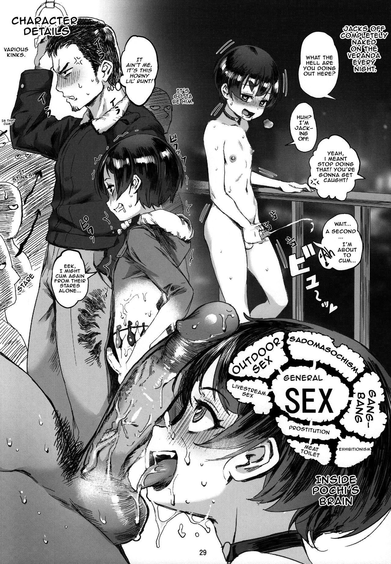 "Inran Shounen ""Nazo no Bitch Shota to Ossan no Monogatari"" | Slut boy in the tale of a man and a mysterious sissy boy 29"
