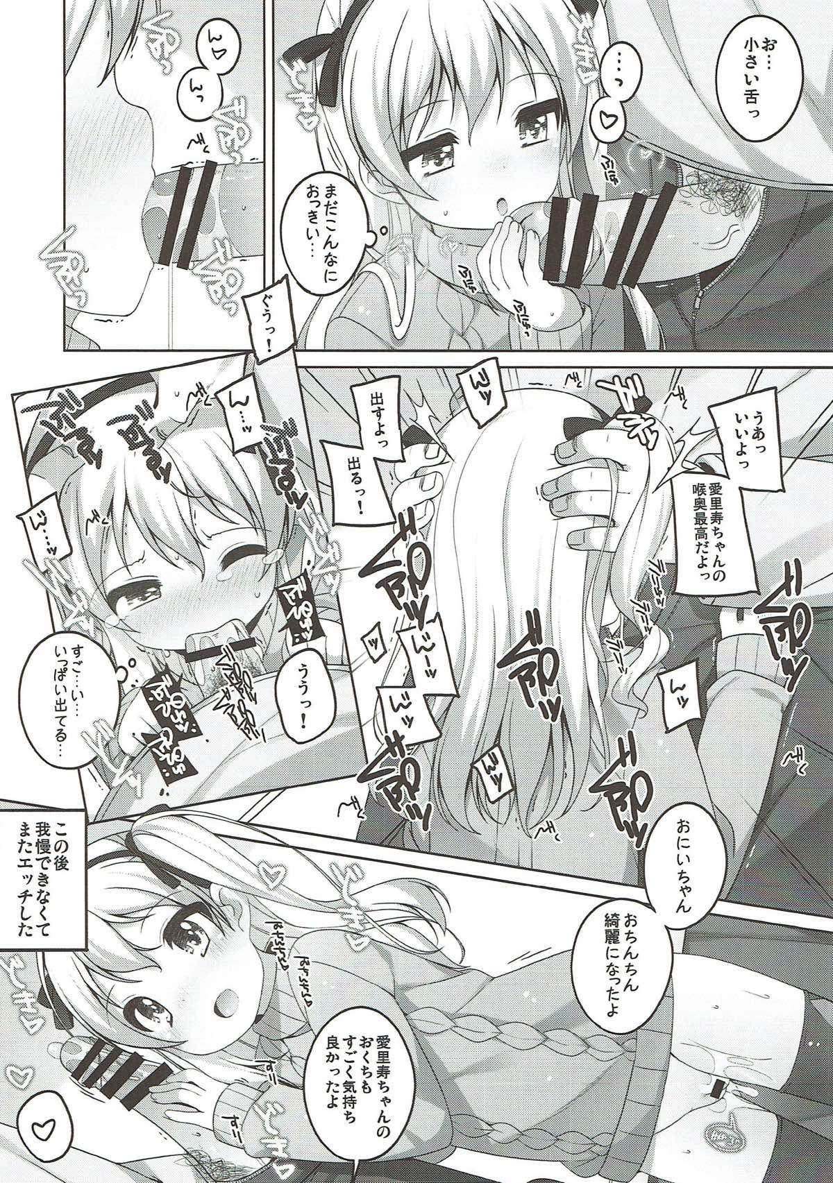 THE Senkome 4 6