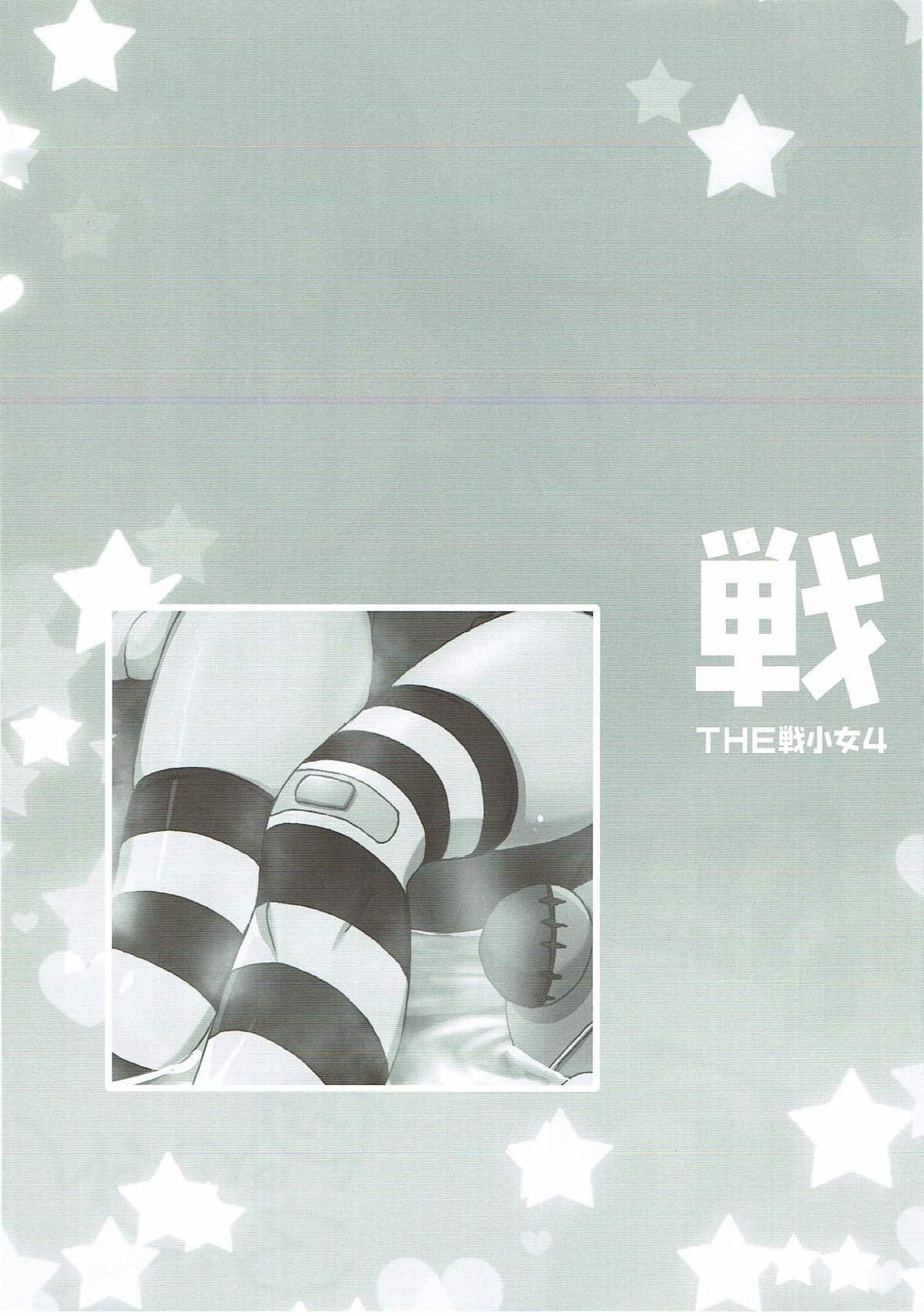 THE Senkome 4 72