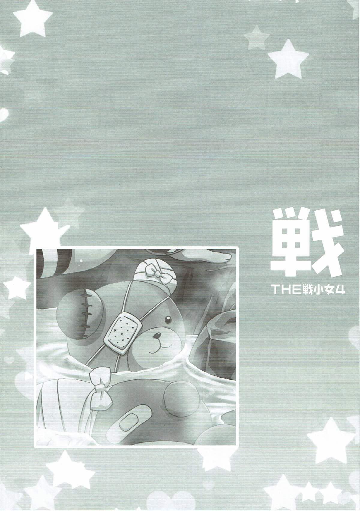 THE Senkome 4 78