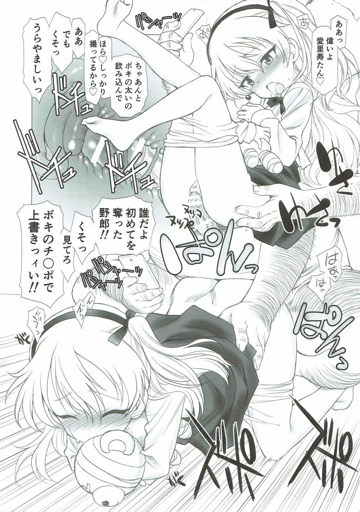 THE Senkome 4 7