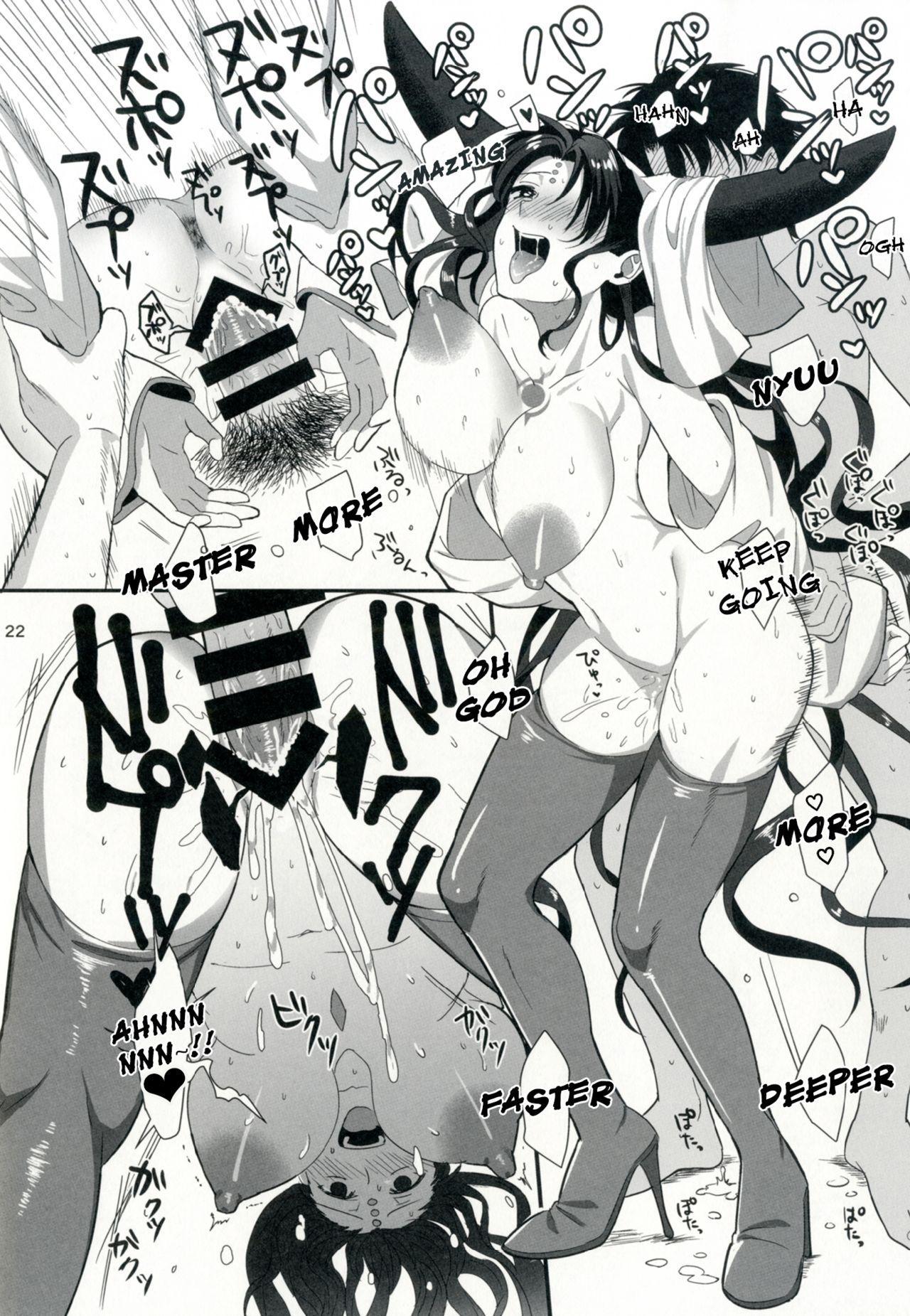 Sex Shinai to Derarenai Heya ni Rayshift Shite Kairaku Ochi Saserarete Shimatta Ore 21