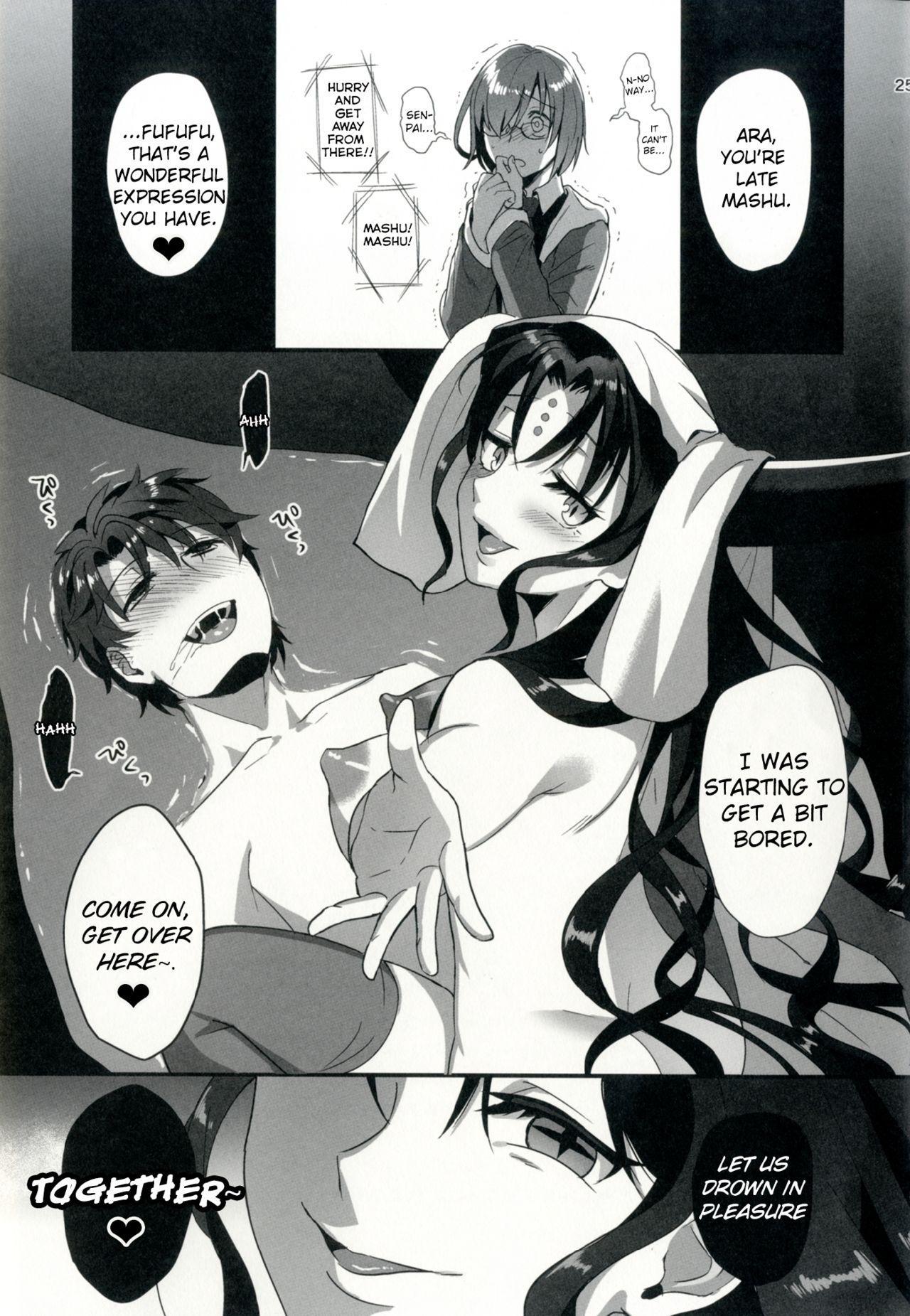 Sex Shinai to Derarenai Heya ni Rayshift Shite Kairaku Ochi Saserarete Shimatta Ore 24