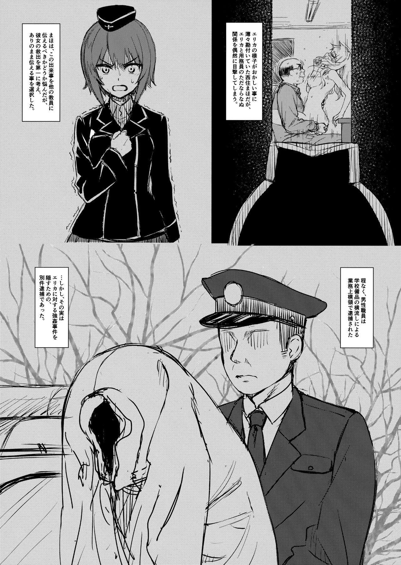Itsumi Erika 20