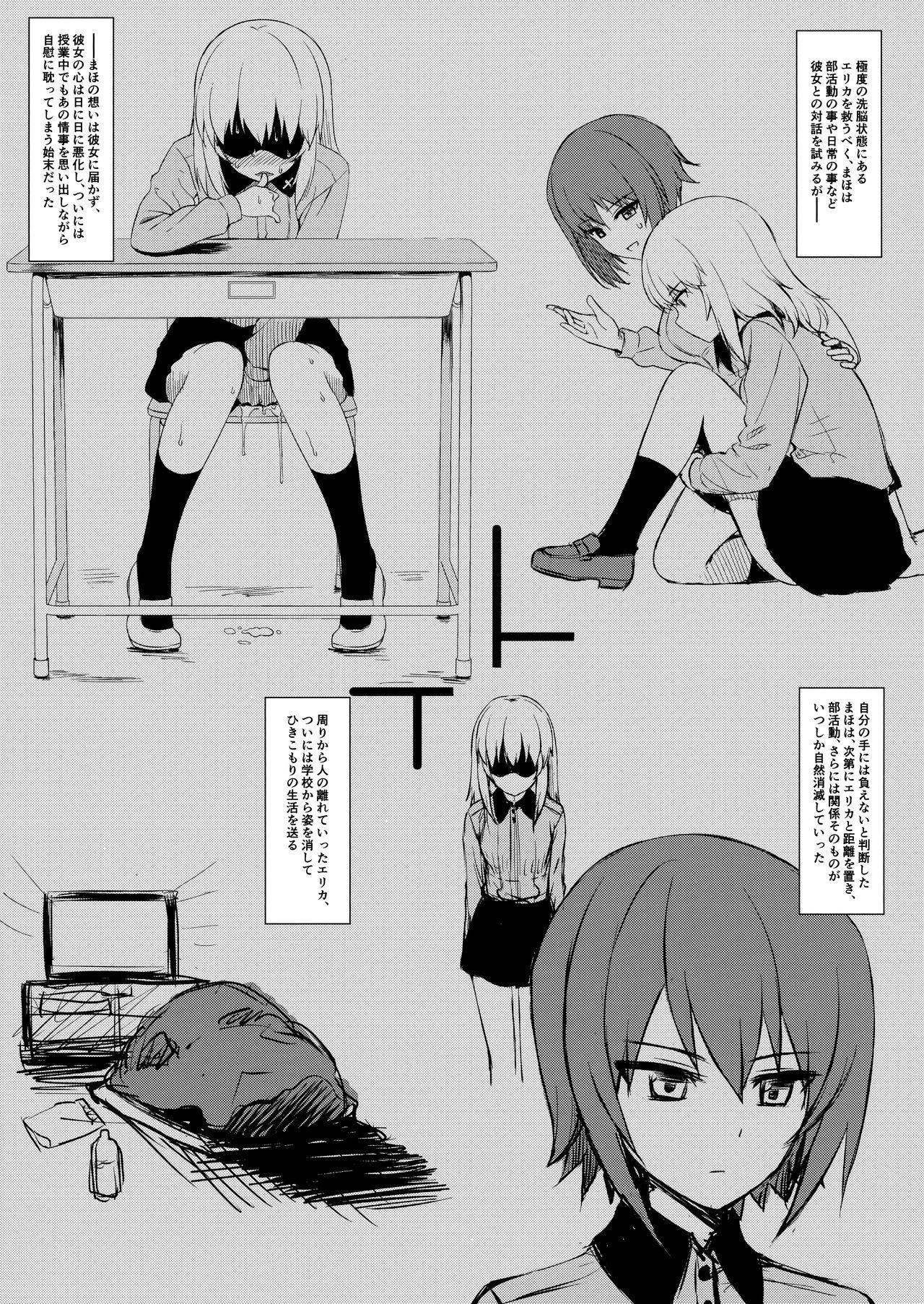 Itsumi Erika 21