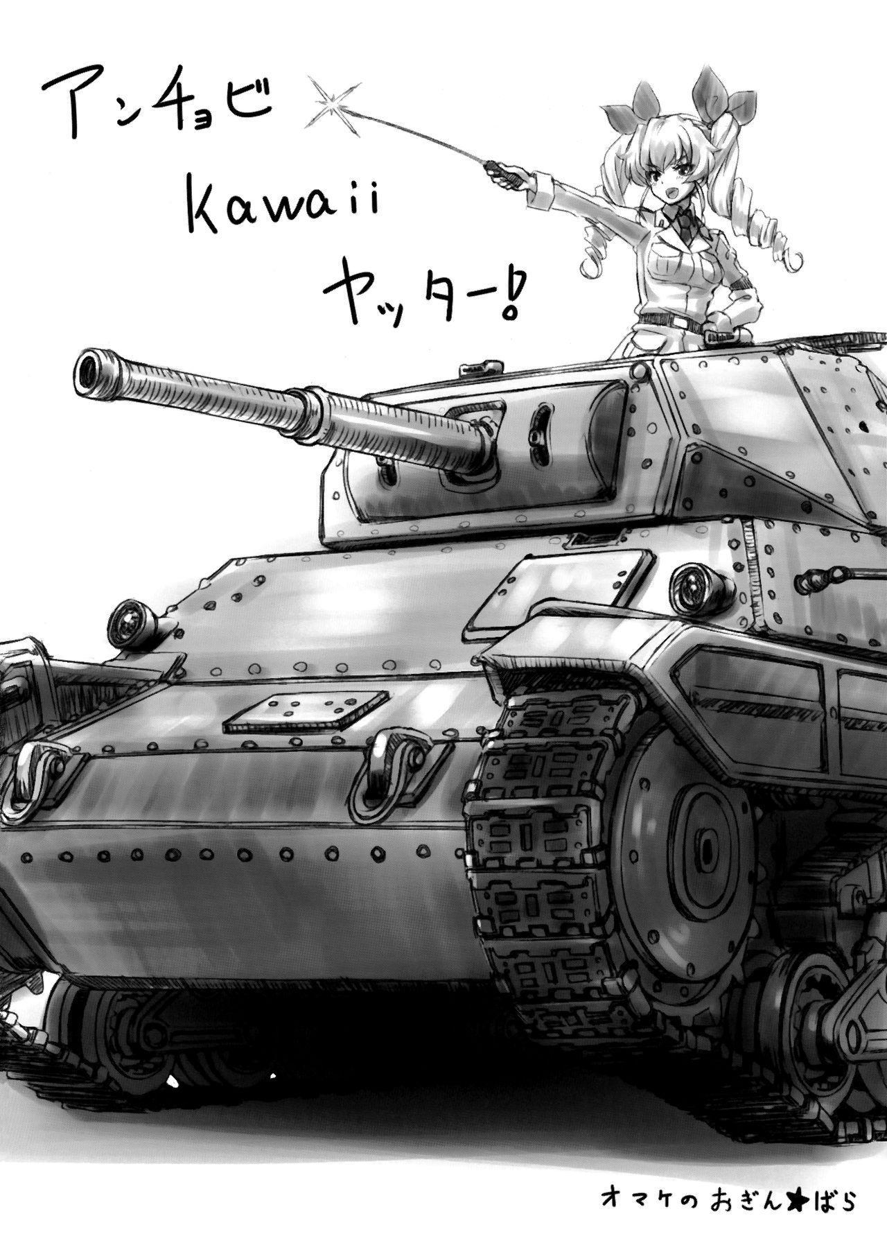 Itsumi Erika 44