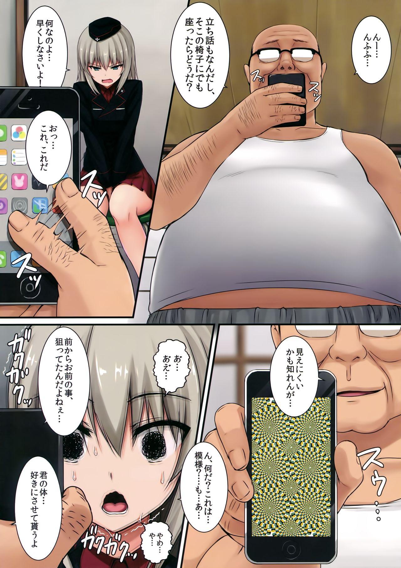 Itsumi Erika 4