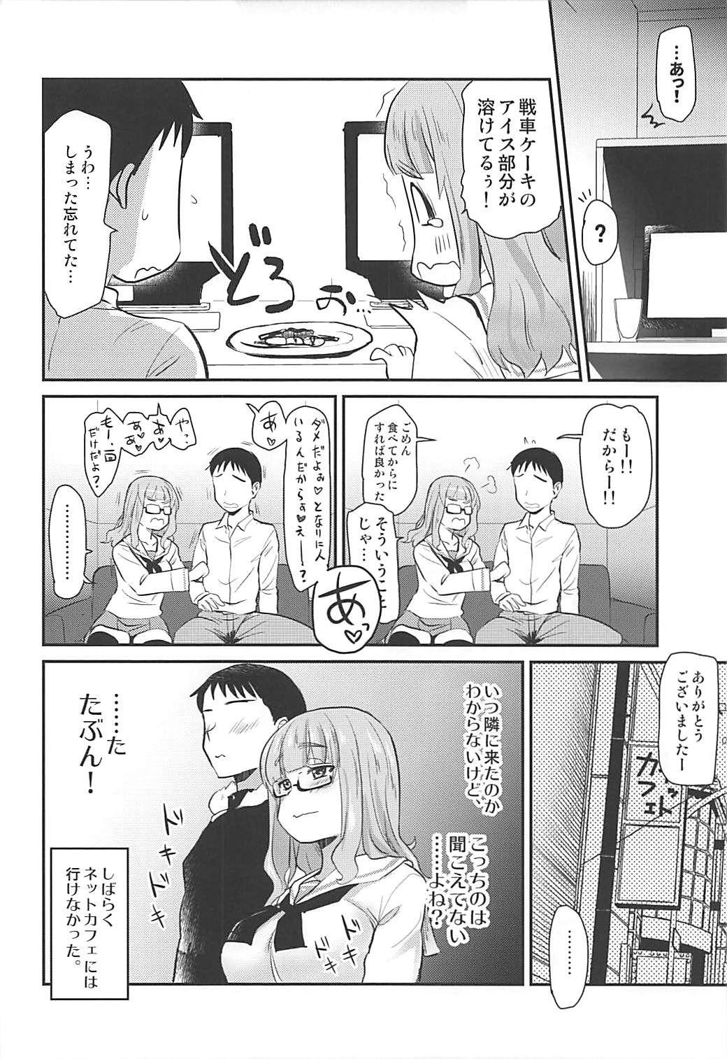 Takebe Saori-chan to iu Kanojo to NeCafe ni Iku Hanashi. 18
