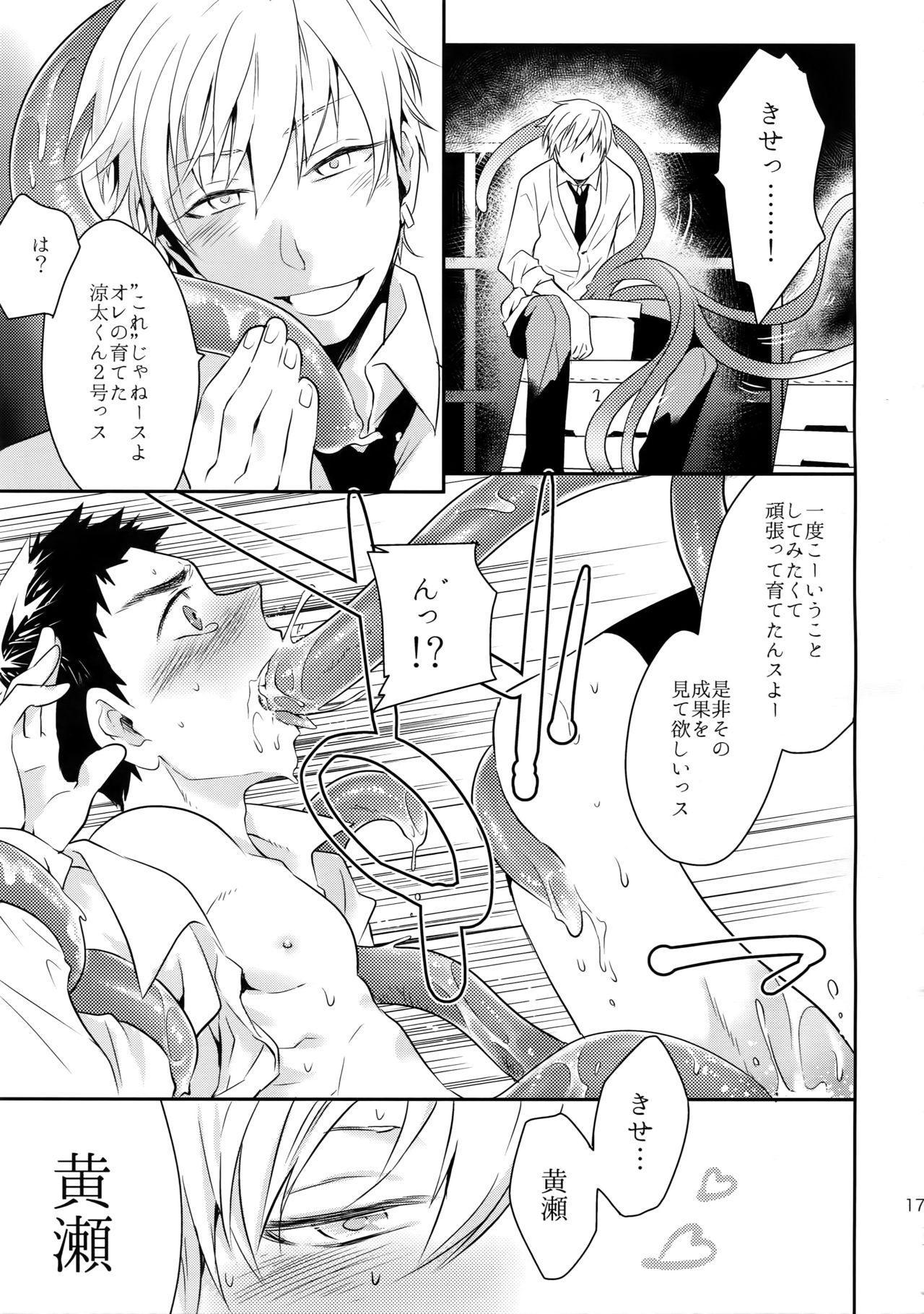 Kanpeki Kareshi to Zettai Ryouiki Ouji-sama 169