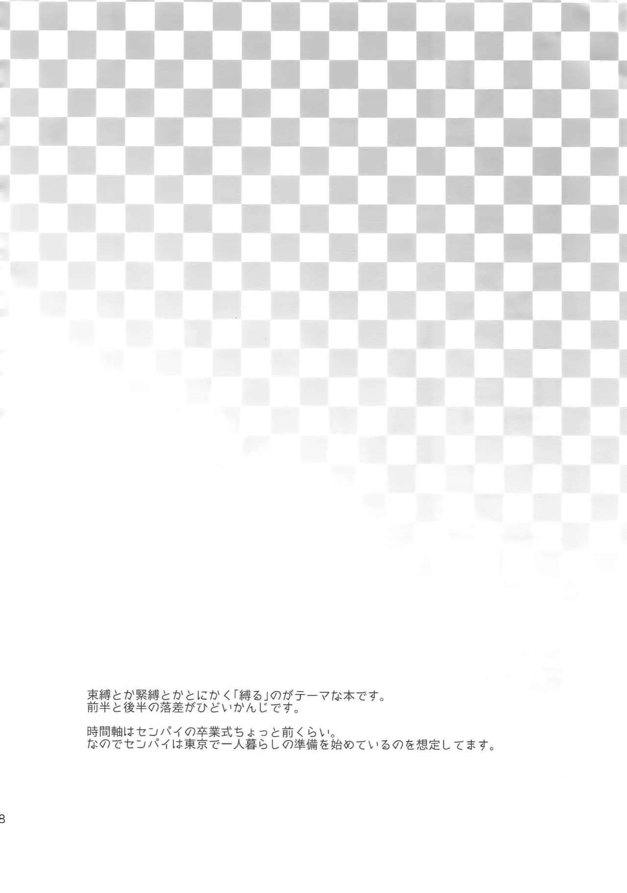 Kanpeki Kareshi to Zettai Ryouiki Ouji-sama 36