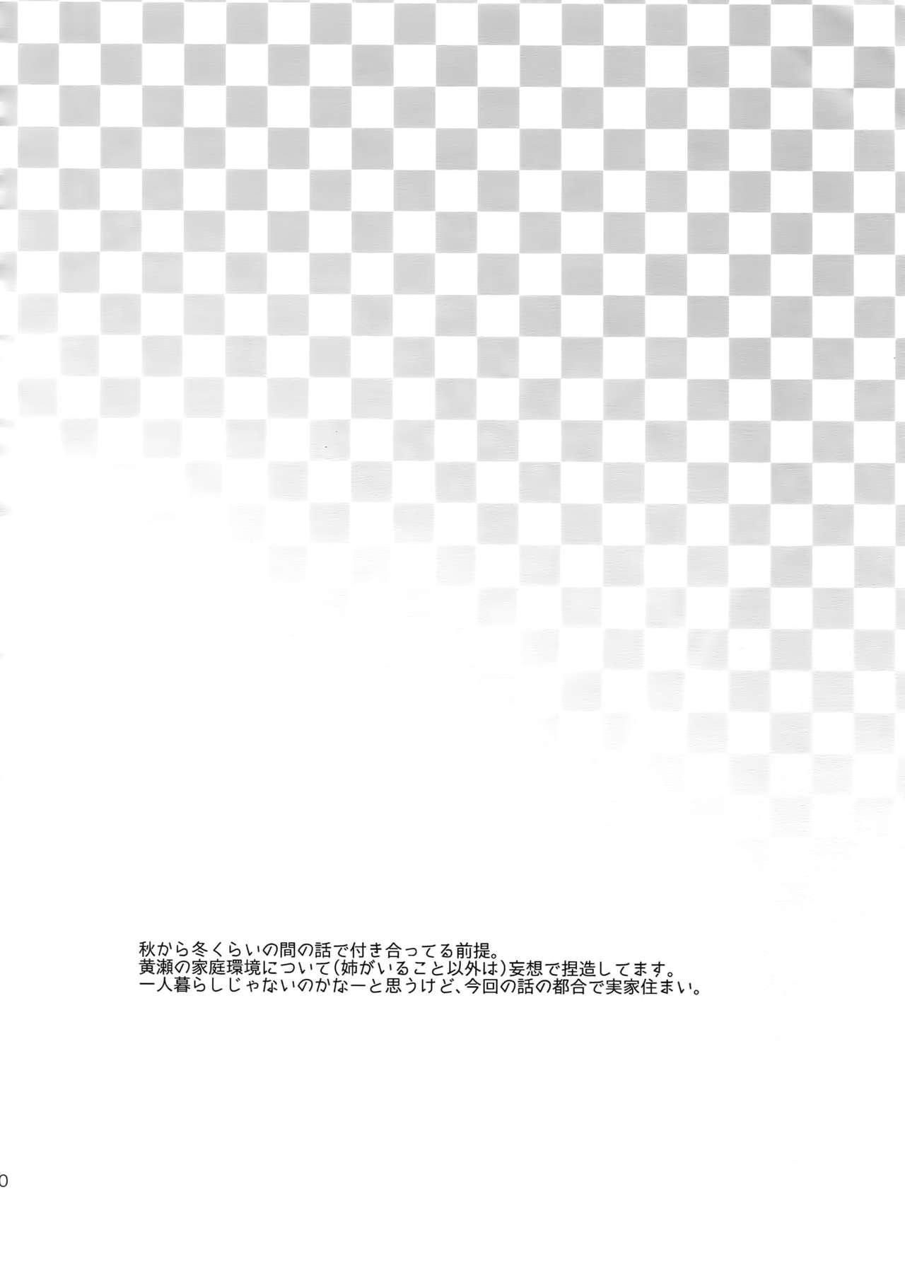 Kanpeki Kareshi to Zettai Ryouiki Ouji-sama 68