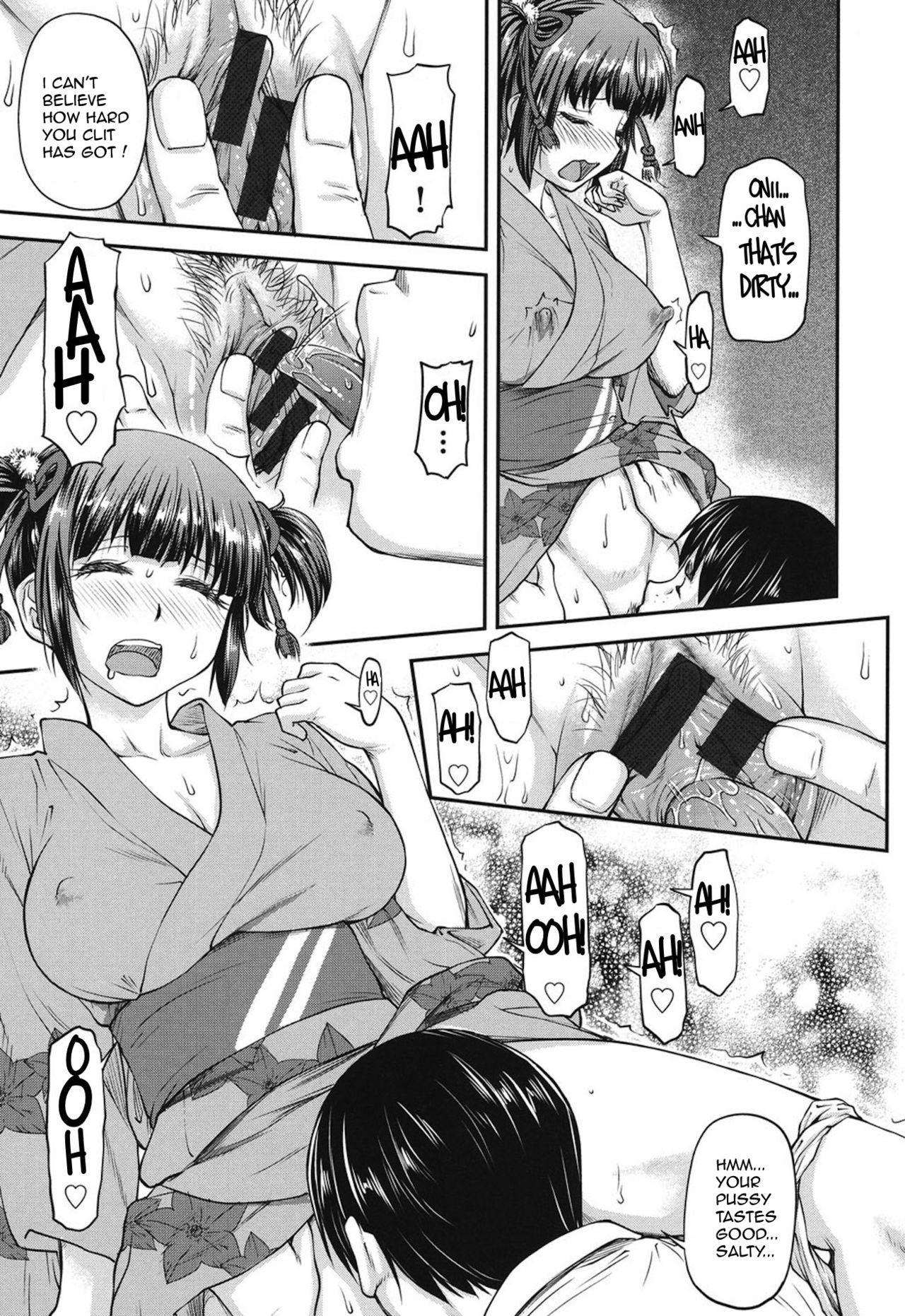 Koukan Jyoken Ch. 1-6 107