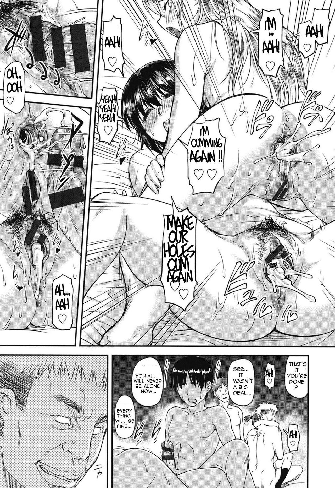 Koukan Jyoken Ch. 1-6 139