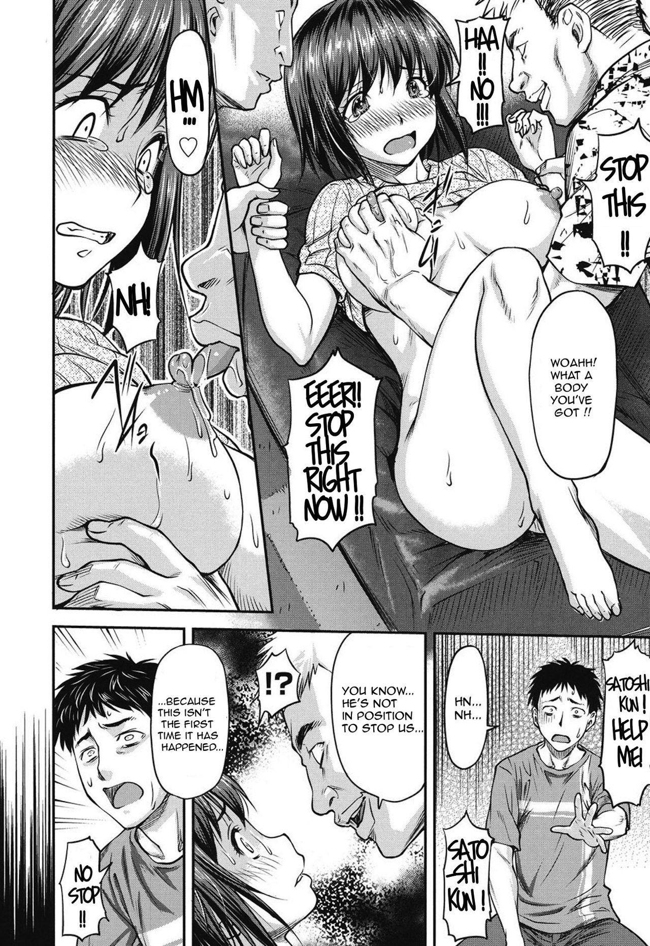 Koukan Jyoken Ch. 1-6 14